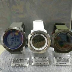 Часы наручные D-zin