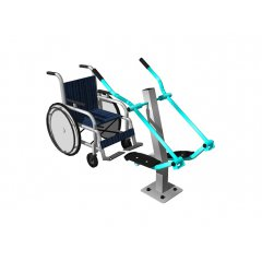 «Элиптический»Уличный тренажер для инвалидов