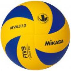 Мяч волейбольный Mikasa 310