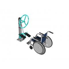 Степ для инвалидов Уличный тренажер