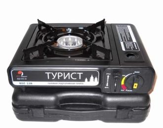 Плита газовая портативная Турист BDZ-138