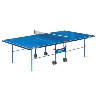 Стол теннисный для улицы Start Line Game Outdoor-2