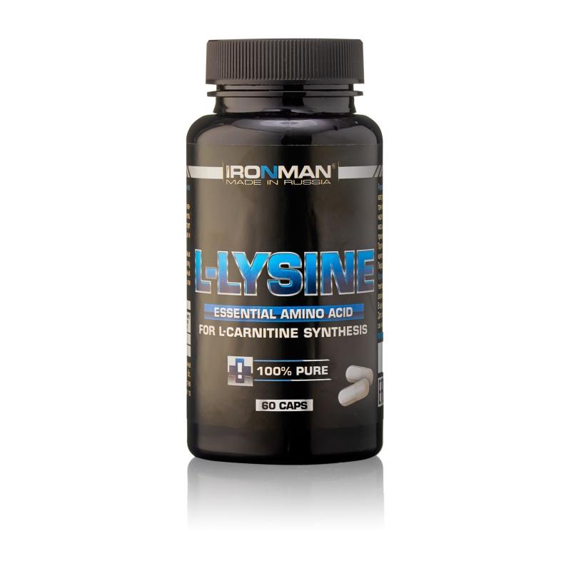 L-Lysine-лизин
