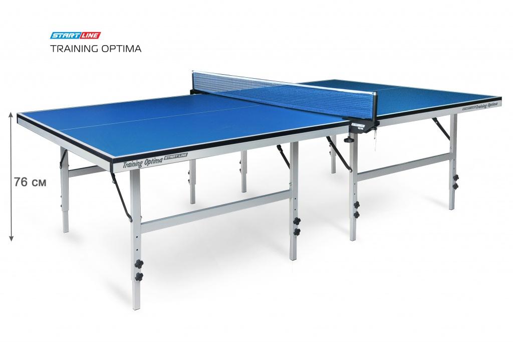 Training Optima - Теннисный стол