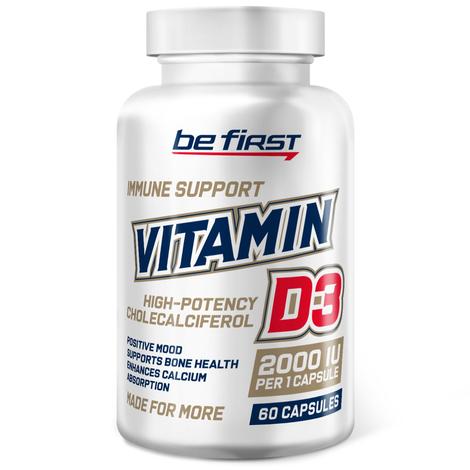 Vitamin D3 2000IU 60 капсул