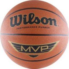 Мяч баскетброльный Wilson MVP