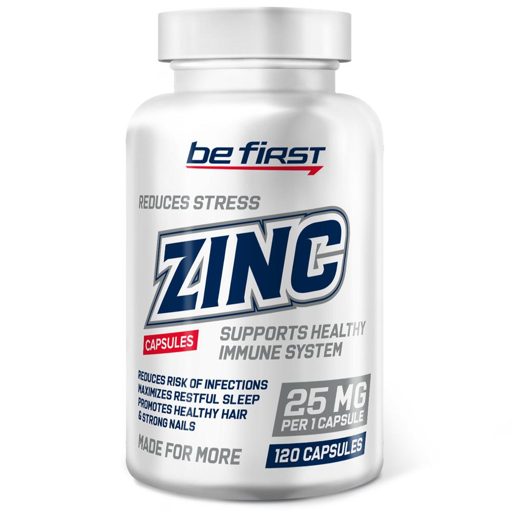 Zinc (цинк) 120 капсул
